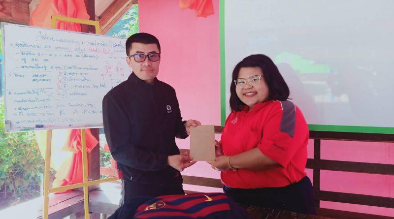 กองทุนสวัสดิการโรงเรียน มอบทุนการศึกษาให้แก่นักเรียน