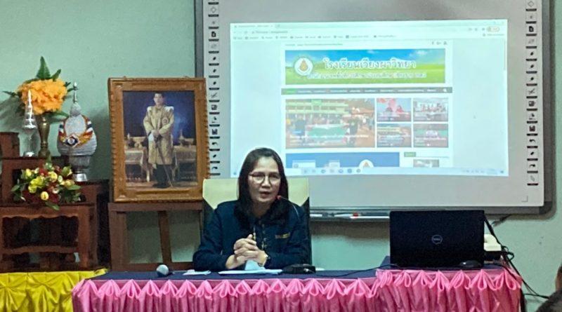 นางยุพิน จันทะสินธุ์ ผู้อำนวยการกลุ่มบริหารงานบุคคล สพป.เชียงราย เขต 2 เดินทางมานิเทศกำกับติดตามและประเมินผลการจัดการศึกษา