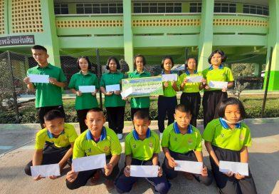 งานระบบดูแลช่วยเหลือนักเรียนทำการมอบทุนสวัสดิการโรงเรียนให้นักเรียนโรงเรียนเวียงผาวิทยา