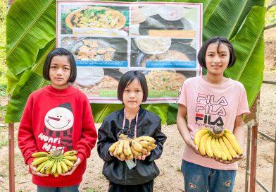 กิจกรรม Happiness Menu ความสุขที่สร้างได้จากเรื่องกล้วยๆ